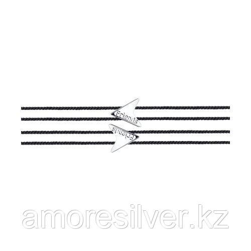 Браслет из серебра с эмалью  SOKOLOV 94050626