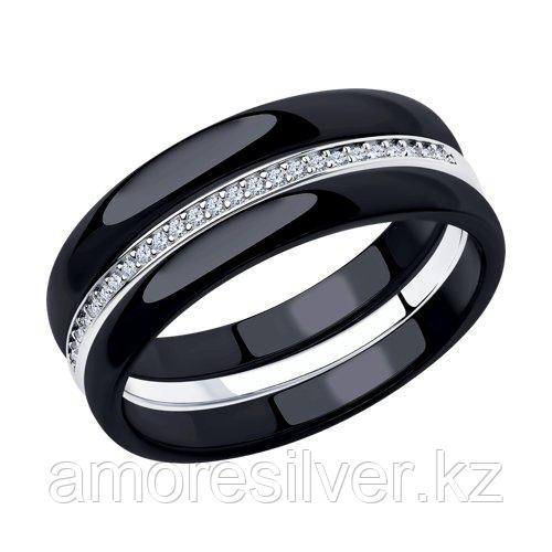 Кольцо из серебра  SOKOLOV 94014585
