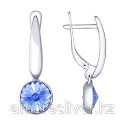 Серьги из серебра с синими кристаллами Swarovski   SOKOLOV 94022873