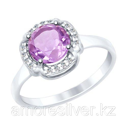 Кольцо из серебра с аметистом и фианитами    SOKOLOV 92011518 размеры - 16,5 17 17,5 18