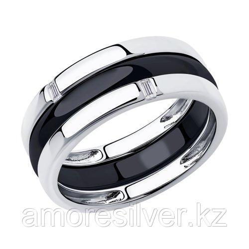 Кольцо из серебра SOKOLOV 94014584