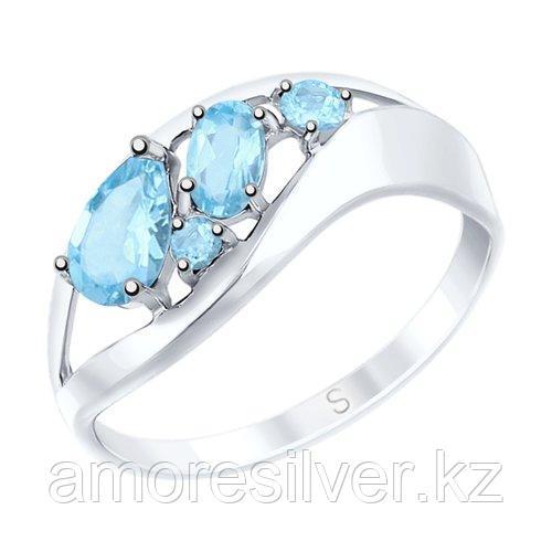 Кольцо из серебра с топазами    SOKOLOV 92011636 размеры - 16 16,5 17,5