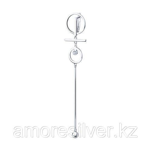 Серьга из серебра с фианитом  SOKOLOV 94170093
