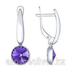 Серьги из серебра с сиреневыми кристаллами Swarovski   SOKOLOV 94022874