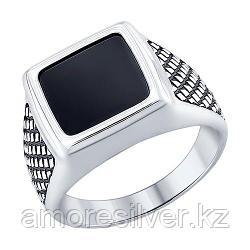 Кольцо из чернёного серебра с ониксом  SOKOLOV 95010092 размеры - 19,5 22