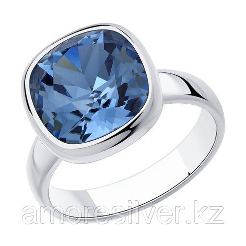 Кольцо из серебра с кристаллом Swarovski    SOKOLOV 94013179