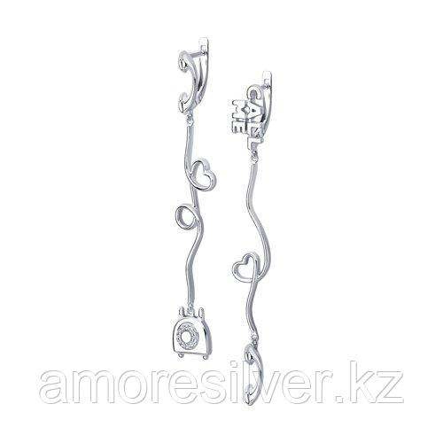 Серьги из серебра с фианитами  SOKOLOV 94024064
