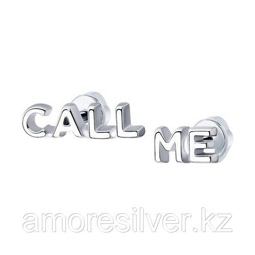 Серьги из серебра  SOKOLOV 94024056