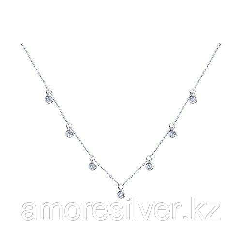 Колье из серебра с фианитами  SOKOLOV 94070351