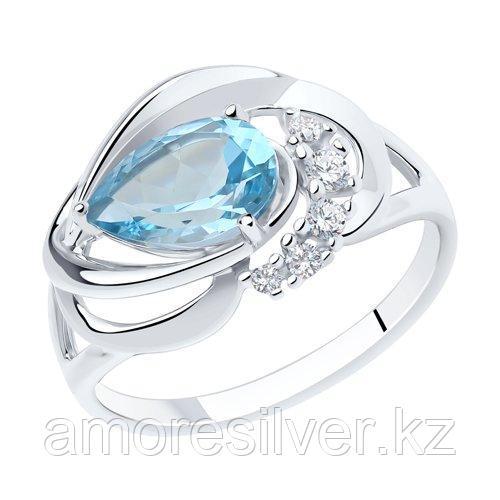 Кольцо из серебра с топазом и фианитами    SOKOLOV 92011915