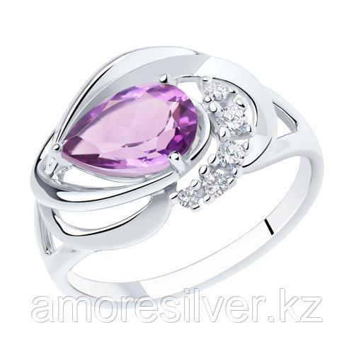 Кольцо из серебра с аметистом и фианитами    SOKOLOV 92011917