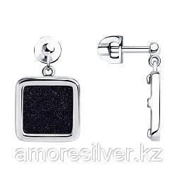 Серьги из серебра с авантюринами  SOKOLOV 94023512