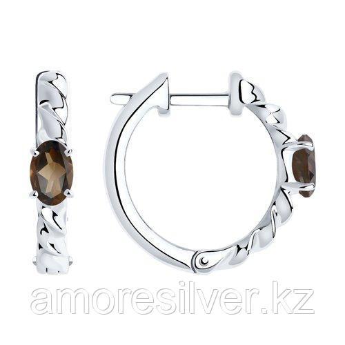 Серьги из серебра с раухтопазами  SOKOLOV 92022283