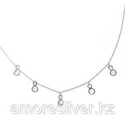Колье из серебра с топазом   Адамант Ср925Р-860503040Н7 размеры - 40