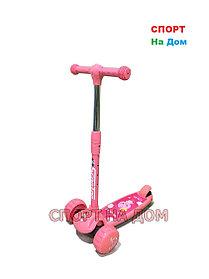 Самокат детский (розовый) 3+