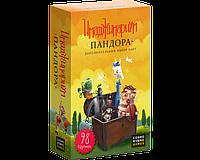 "Cosmodrome Games: Имаджинариум ""Пандора"", доп."