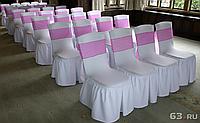 Чехлы на стулья белые на прокат
