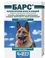 Барс. Капли от блох и клещей для собак. 4 пипетки в упаковке