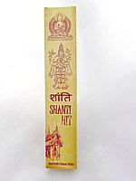 Shanti Hit, Sangam, натуральные благовония ручной работы