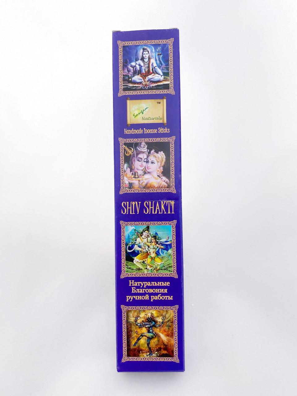 Shiv Shakti, Sangam,натуральные благовония ручной работы