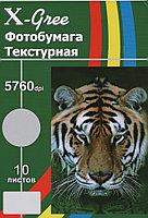 Голографическая фотобумага для сутруйной печати X-GREE PA260Y-A4-10 SILVER SQUARE GRID LINE
