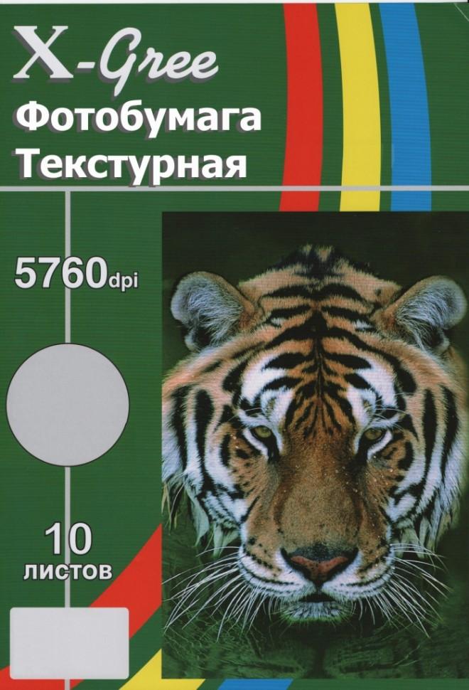 Голографическая фотобумага для сутруйной печати X-GREE PA260W-A4-10 COLOR NET LINES