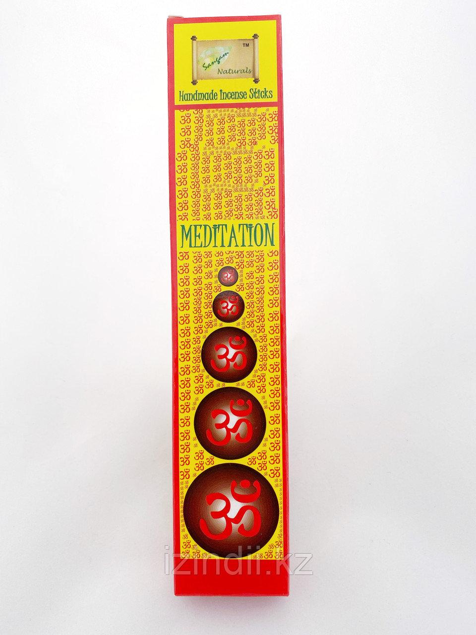 Meditation,Sangam, натуральные благовония ручной работы