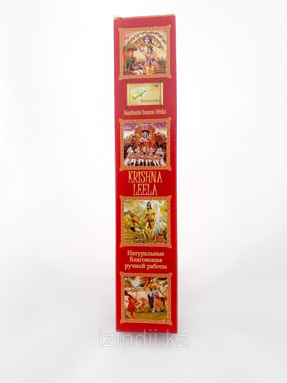 Krishna Leela,Sangan, натуральные благовония ручной работы