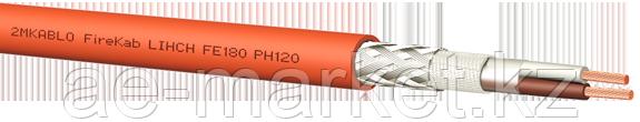 Кабель LIHCH 2x1,5 FE180 (огнестойкий)