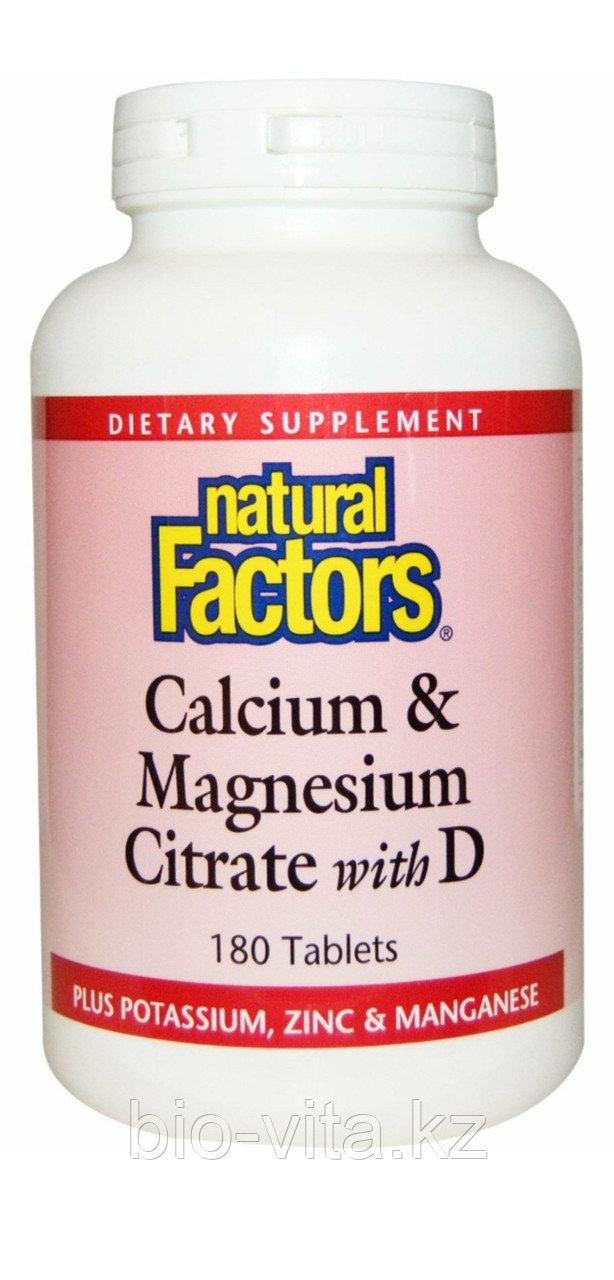 Natural Factors,Цитрат кальция, магния, Витамин D3 А так же: цинк, марганец, калий, кремний. 180 таблеток.