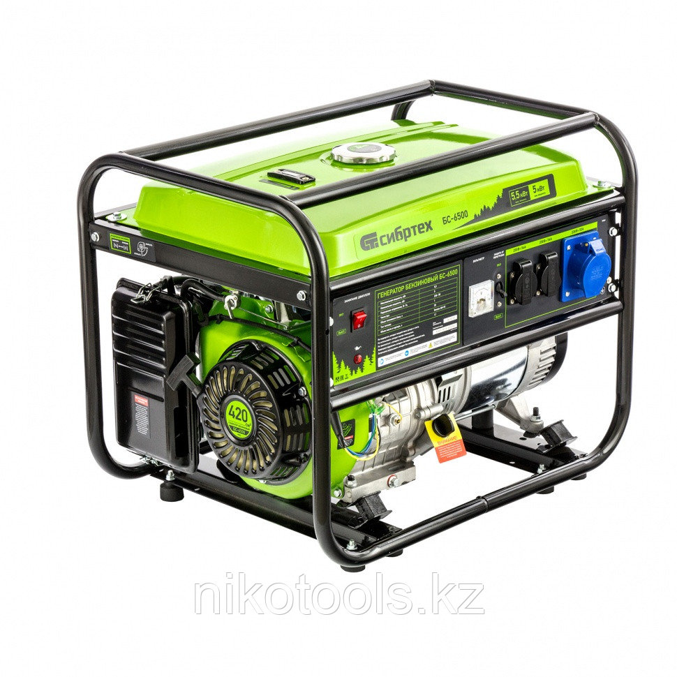 Генератор бензиновый БС-6500, 5,5 кВт, 230В, 4-х такт., 25 л, ручной стартер// Сибртех