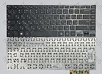 Клавиатура для ноутбука Samsung NP530U4E RU
