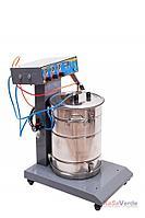 Оборудование для порошковой окраски DP-220(COLO-660)