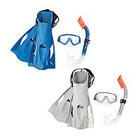 Набор для плавания Meridian 14+, BESTWAY, 25020, В наборе: маска, трубка(шноркель), ласты(41-46р), Цвет в ассортименте, Сетка