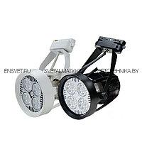 LED трековый светильник в стиле Modern, фото 1