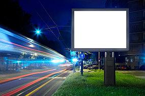 Размещение рекламы на билбордах в Алматы