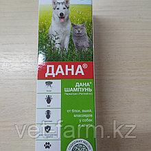 """Шампунь """"Дана"""" от блох, вшей, власоедов у собак и кошек."""