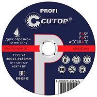 Инструмент CUTOP