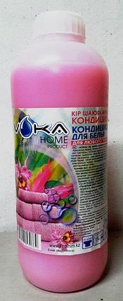 Voka - кондиционер для белья. 1 литр.РК, фото 2