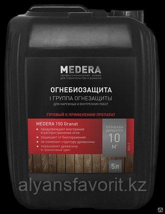 MEDERA 200 - Cherry- пропитка огнебиозащита для древесины II гр. 5 литров., фото 2