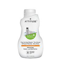 ATTITUDE Средство для мытья пола, гипоаллергенное, 1050 мл