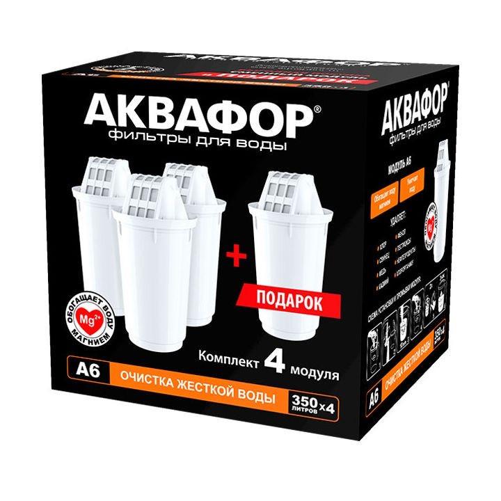 Комплект сменных фильтрующих модулей А6 (4 шт) Аквафор 500103 Фильтры для питьевой воды, Картридж для фильтра
