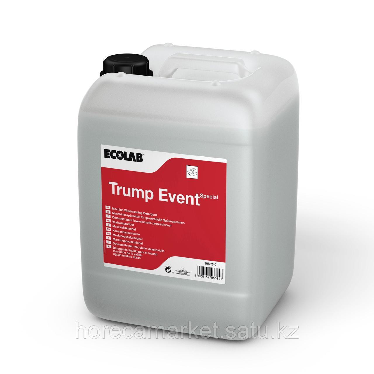 Трамп Эвент Спешл (12кг) / Trump Event Special