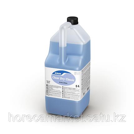 Клеар Драй Классик (5л) / Clear Dry Classic, фото 2