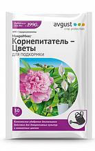 Корнепитатель- Цветы для подкормки 50гр. avgust