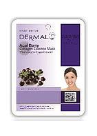 Dermal Acai Berry Collagen Essence Mask Тканевая маска на основе эссенции ягод асаи и коллагена