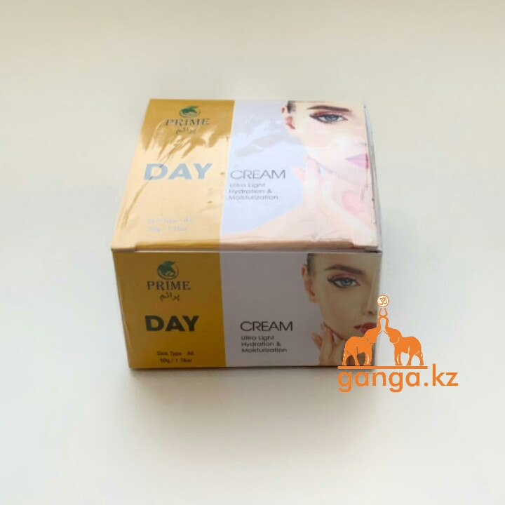 Крем для лица Дневной Прайм (Day Cream PRIME), 50 г.