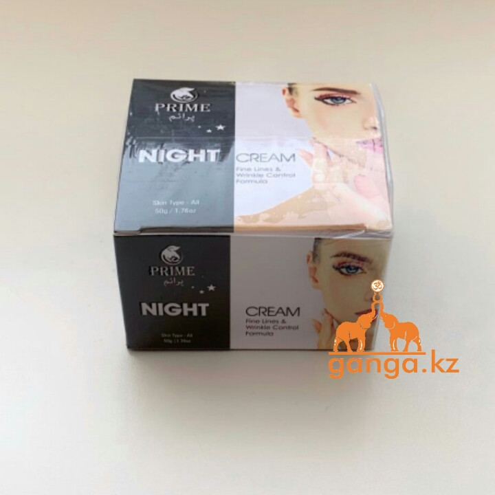 Крем для лица Ночной Прайм (Night Cream PRIME), 50 г.
