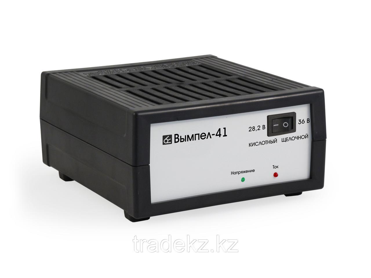 Зарядное устройство Вымпел-41