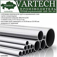 Труба нержавеющая 38.10 мм электросварная AISI 201 круглая в наличии на складе VARTECH